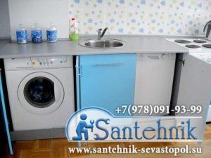 Посудомоечные машины Севастополь