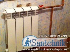 Замена радиатора Севастополь Крым
