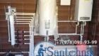 Сантехник услуги сантехника Севастополь